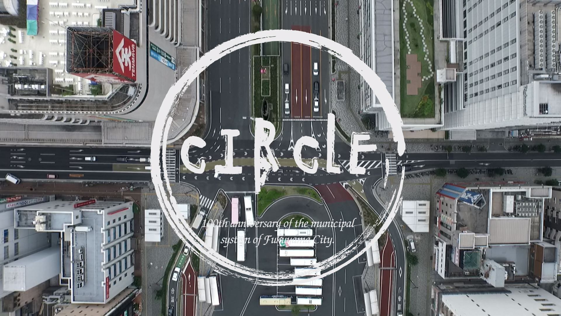 CIRCLE -TO THE NEXT 100 YEARS-