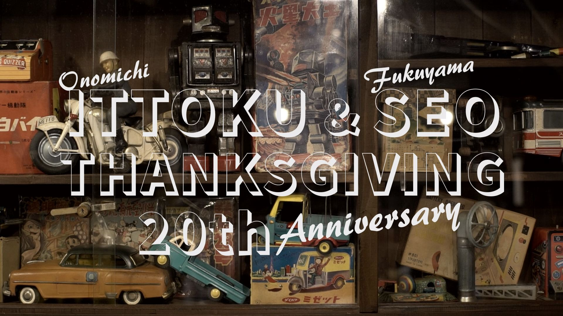 ITTOKU&SEO THANKS GIVING 20th ANNIVERSARY