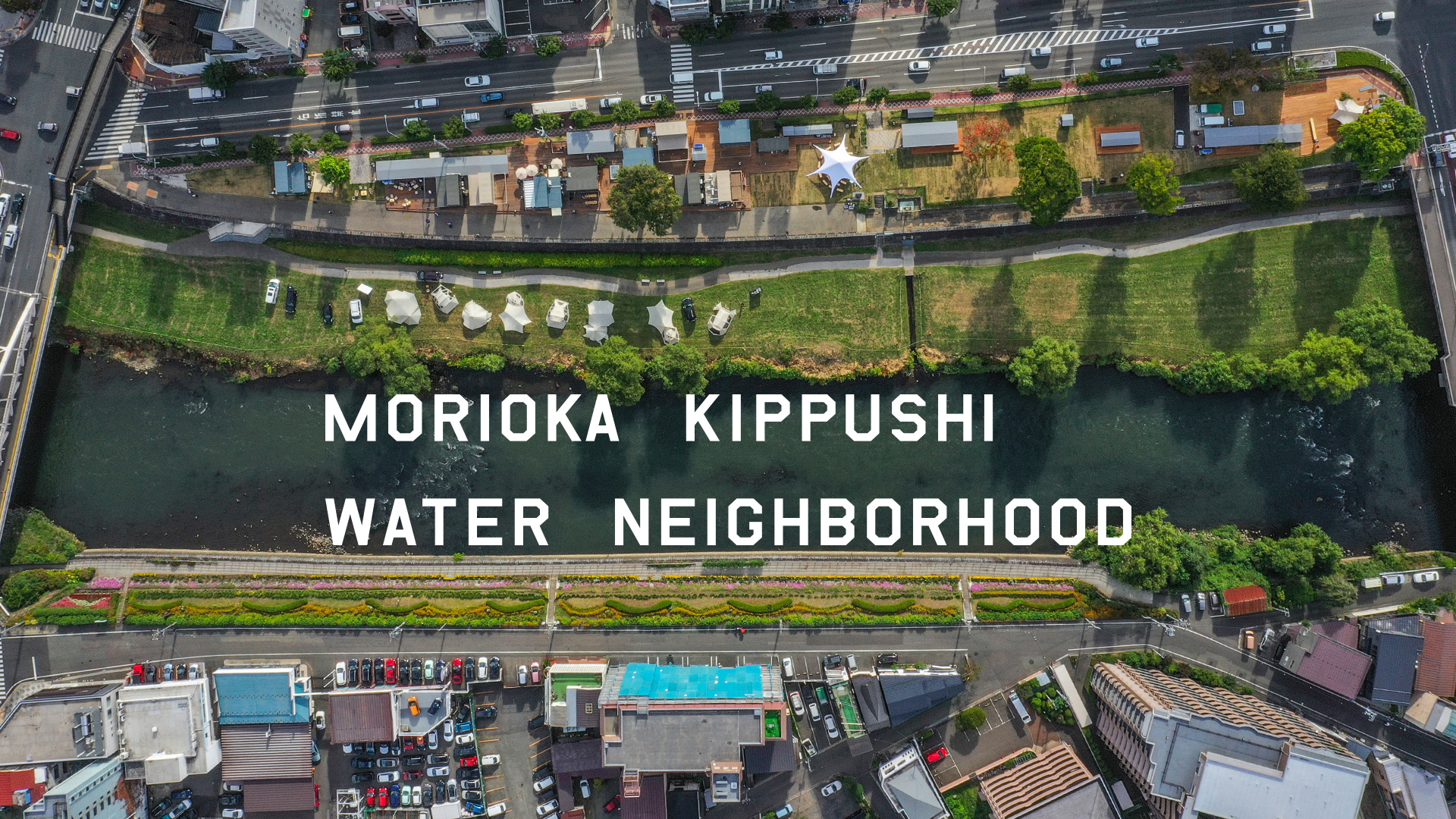 KIPPUSHI  -WATER NEIGHBORHOOD-
